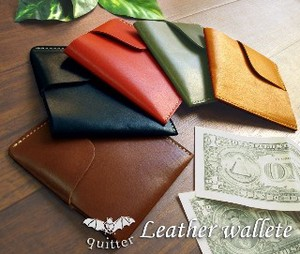 Tochigi Leather Pocket Leather Case Maid Japan