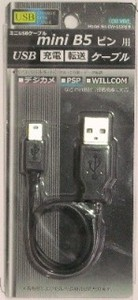 Electrical Supply USB Cable USB Mobile Phone Supply