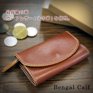 Leather Coin Case Maid Japan