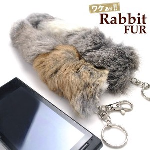 Rabbit fur Charm Matching Soft Feeling