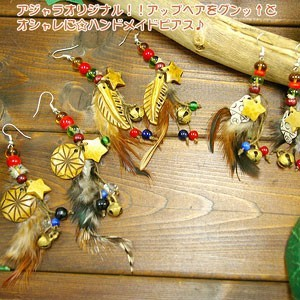Motif Feather Hand Maid Pierced Earring Asia Miscellaneous goods