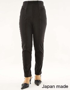 High Tension Raised Back Skinny Pants Plain