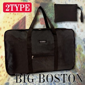 20 Pcs Big Boston Series