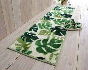 Monstera Kitchen Mat