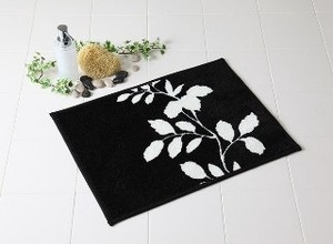 Bath Mat Compact Package
