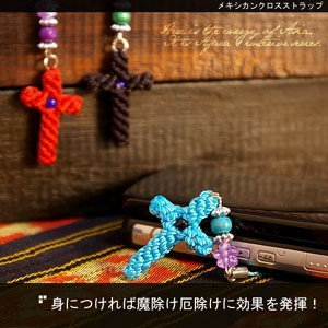 Amulet Effect Mexican Closs Wrap Asia Miscellaneous goods