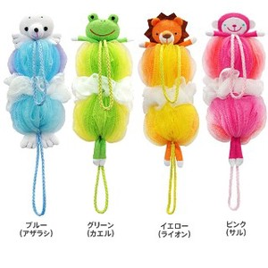 Surprise Animal Colorful Net Washable Ball Animal Mix