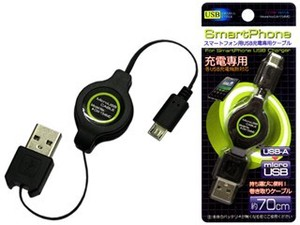 Smartphone Micro USB USB Cable Type