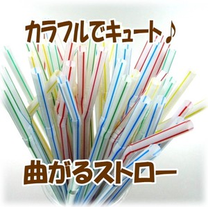 Straw Flexible Straw Economical In Package