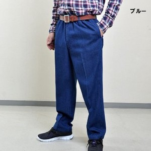 Free Easily Comfortable Feeling Stretch Denim Pants