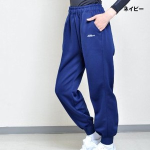 Feeling Special Construction Jersey Pants