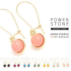 Power Stone Jewel Hook Pierced Earring Nickel Free 8 Types Natural stone Use