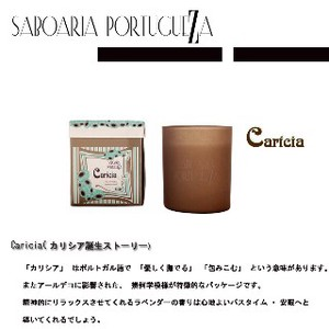 Aroma Candle 3 Types