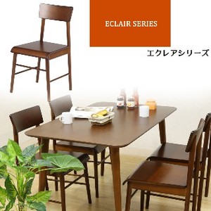 Dining Chair Series Dining Chair