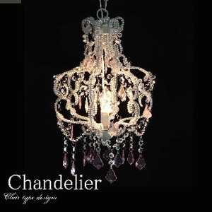 Chandelier Pink Lighting Chandelier Lamp