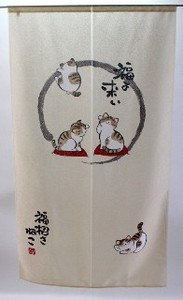 Japanese Style Fortune Japanese Noren Curtain Life