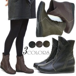 Short Boots Ladies Wedged Flat Sole Square