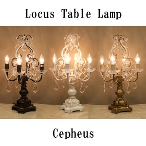 Locus Table Lamp