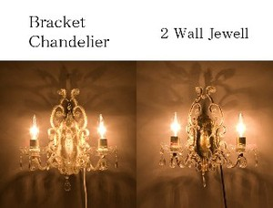 Chandelier Jewel LED Light Bulb