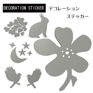 Significantly Decoration Sticker