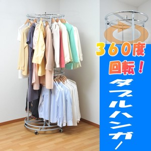 Sturdy Rotation Double Clothes Hanger Cover None