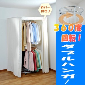 Sturdy Rotation Double Clothes Hanger Whole Area Color 2 Colors