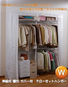 Closet Hangers Rack Cover Attached Wide Expansion
