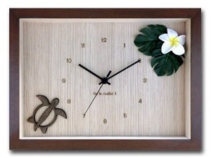 Hawaiian Clock Frangipani Yellow Brown