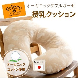 Organic Double Gauze Breast-Feeding Cushion Breast-Feeding Pillow Baby