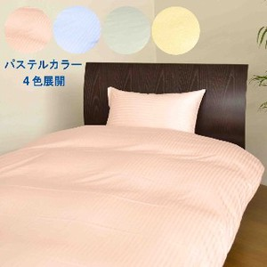 Stripe Bedspread Cover Mattress Cover Pillow Case Box Sheet