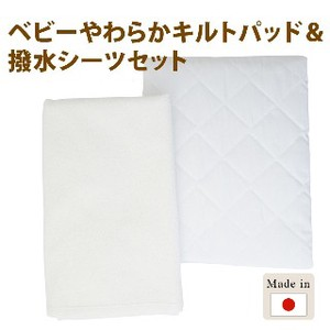 Baby Soft Quilt Pad Water-Repellent Sheet Set Waterproof Baby Fancy Goods