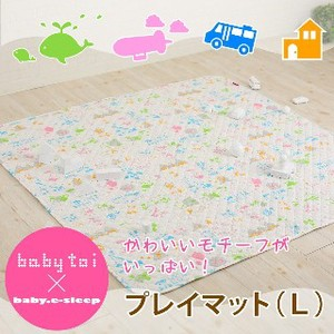 Play Mat Baby Kids Floor Mat