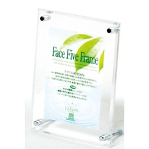 Face Five Frame Frost Acrylic Frame