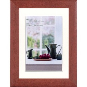 Photo Frame Red Cabin Mat