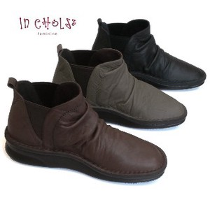 Genuine Leather Bootie 3 Colors
