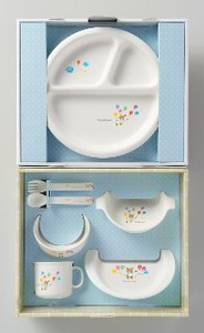 Meal Time Baby Lunch Set