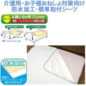 MERRY NIGHT Waterproof Processing Easy Attachment Sheet Sheet Sheet