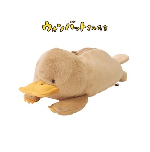 WAMBAT Big Pencil Case Platypus