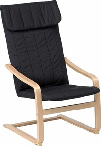 Leisurely Hour Relax Chair Slim 3 Colors