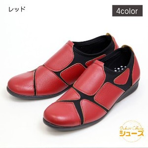 Series Low Rebounding Stretch Shoes