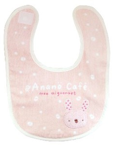 Baby Applique Bib