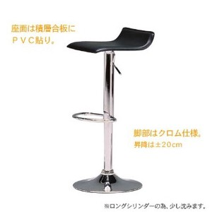 Modern Sophistication Design Stool Assembly Furniture Press