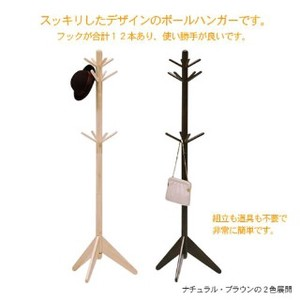 Design Pole Clothes Hanger 6 Pcs Assembly Furniture