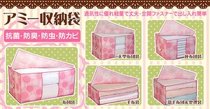 Futon Mattress Storage Products