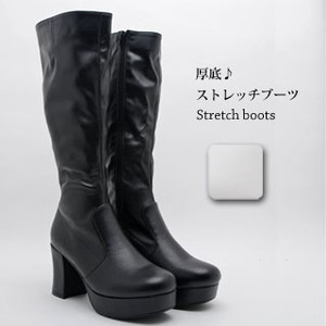 Model Stretch Boots