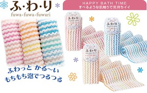 Limit Body Towel 2 Colors