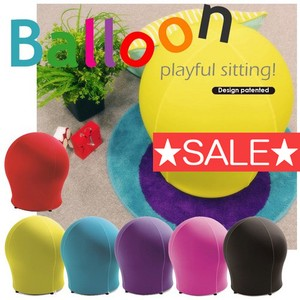 Body Sitting Balloon Chair