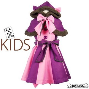 KIDS Cat Skirt One-piece Dress Cape Set Kids