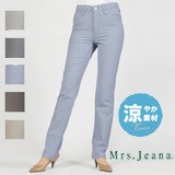 Mrs.Jeana Madame Comfortable Effect Straight Pants Cool Max