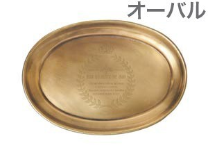 Brass Tray Oval